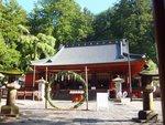 二荒山神社「良い縁祭り」【開催中】